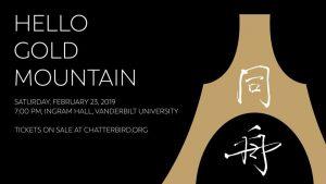 Hello Gold Mountain World Premiere, Vanderbilt Blair School of Music, Ingram Hall in Nashville, Tennessee