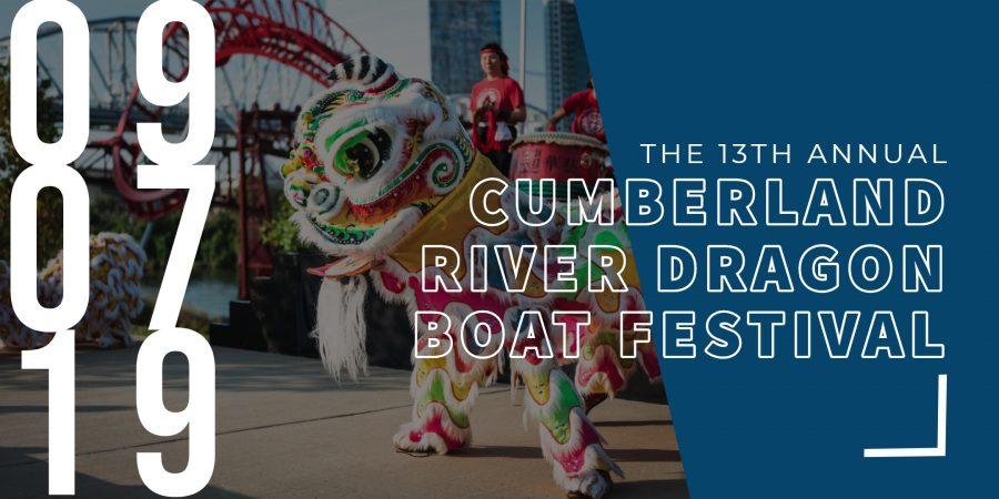13th Annual Cumberland River Compact Dragon Boat Festival, Nashville