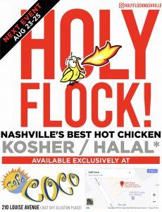 Holy Flock! Best Nashville Hot Chicken Pop-up