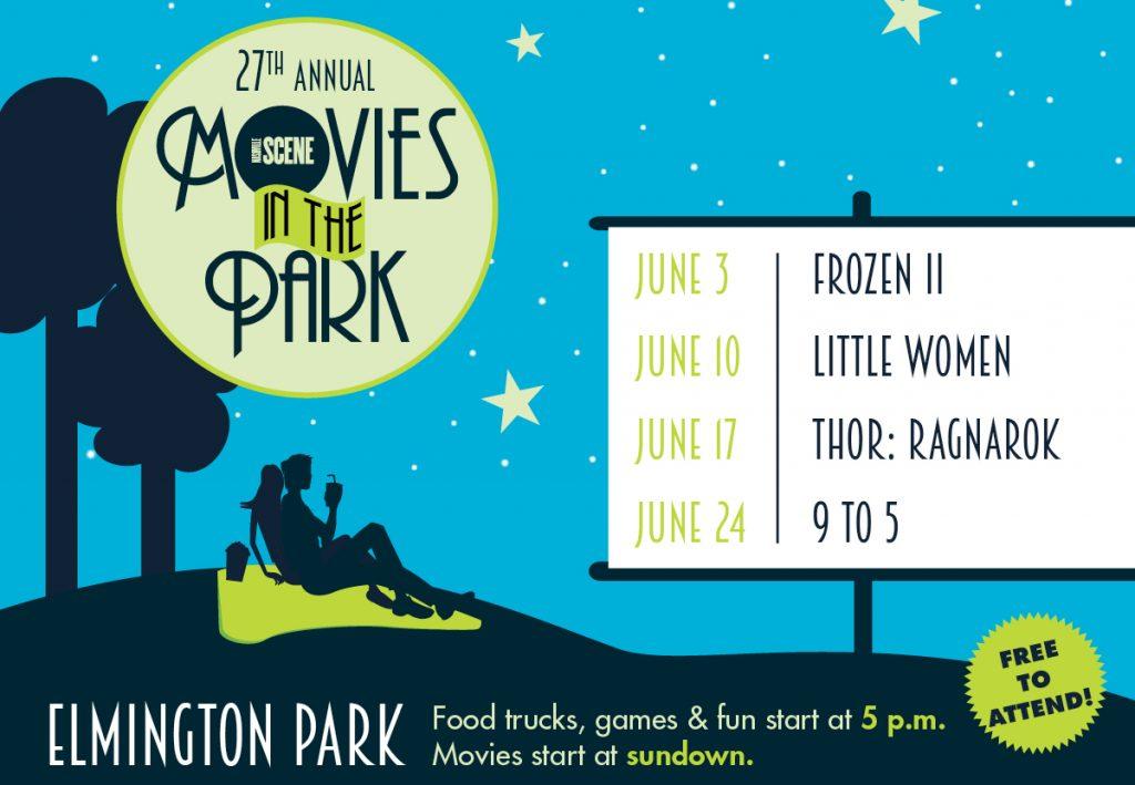 Movies in the Park, Nashville, TN